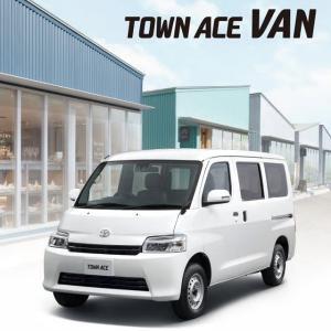 ● トヨタ・タウンエースが一部改良。安全装備の拡充や新開発1.5Lエンジンの搭載で魅力度アップ