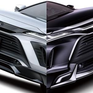 ● TRDとモデリスタ 新型「ハリアー」と「レクサスLC500」向けのカスタマイズパーツを発売