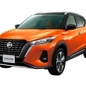● 日産自動車 新型 キックス e-POWER の受注が順調! 発売3週間で9000台に到達