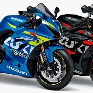 ● スズキを代表するスーパースポーツバイク「GSX-R1000R ABS」ニューカラーリング登場