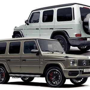 ● メルセデス・ベンツ「G350d」と「G63」に特別仕様車「マヌファクトゥーア エディション」