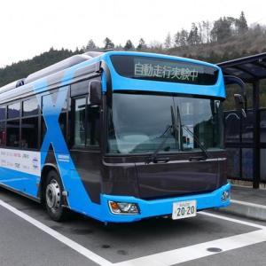● 「ジェイテクト」東京臨海部実証実験へ参画、羽田空港周辺で自動運転バスの実証実験を実施