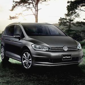 ● VWジャパン、「ゴルフトゥーラン」に充実装備採用、限定300台の特別仕様車が登場!