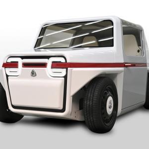 ● AZAPA、超小型モビリティのコンセプトカーを発表へ…北京モーターショー2020