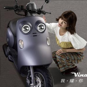 ● 丸目2灯のヘッドライトが可愛いヤマハ ビノーラ、台湾ヤマハが発表した新型125ccスクーター