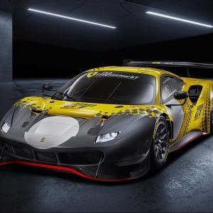 ● フェラーリ、サーキット専用モデル「488GTモディフィカータ」をワールドプレミア