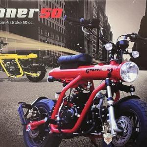 ● タイからバズーカ砲を連想させるユニークなミニバイク「GUNNNER50」が日本に上陸!