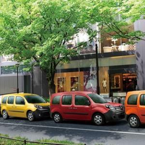 ● ルノー カングー、 フランスの色彩センスをまとった限定車『パナシェ』を発売!