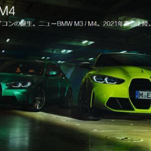 ● 『走りのBMW』を象徴するモデル、新型「M3」と「M4」が日本でもいよいよ発売開始!