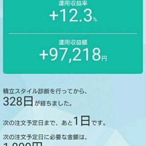 9月17日 菅さん、通信系に切り込むならNHKの受信料についてもお願いします。