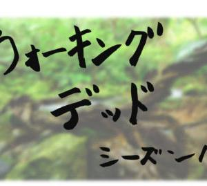 ウォーキングデッド・シーズン10(6話)感想