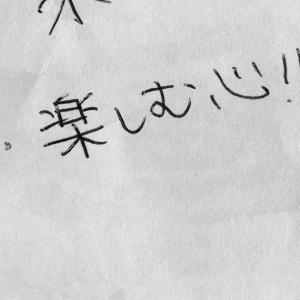 渋峠だ!雲海だ!スノーボードだーーー \( ˆoˆ )/♡