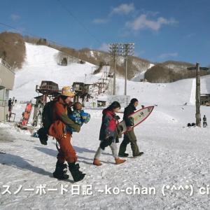 オマケムービーでやんす♡ 尾瀬戸倉 ~Snow Park Oze Tokura~