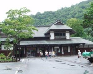 華厳の滝にいきました(栃木県日光市)