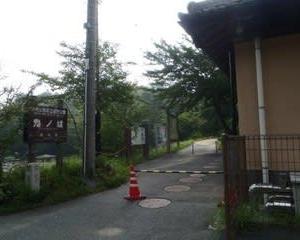 鬼ノ城にいきました(岡山県総社市)