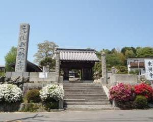 乗禅寺にいきました(愛媛県今治市)