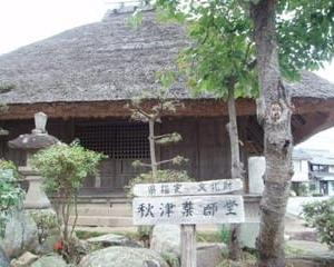 秋津薬師堂にいきました(兵庫県加東市)