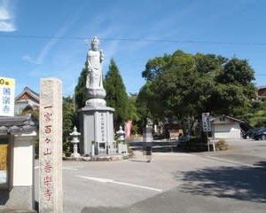 善楽寺にいきました(高知県高知市)