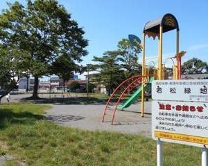 土方歳三最期の地碑にいきました(北海道函館市)