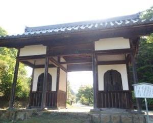 伽耶院にいきました(兵庫県三木市)