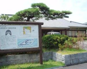 讃岐国分寺跡にいきました(香川県高松市)