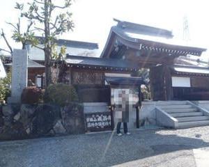 戒翁寺にいきました(神奈川県川崎市)