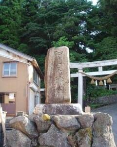阿尾城にいきました(富山県氷見市)