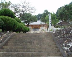 大通寺にいきました(愛知県新城市)