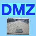 情報セキュリティマネジメント【DMZ】