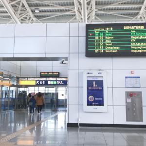 2020.1 韓国2日目 ソウルを目指して電車旅