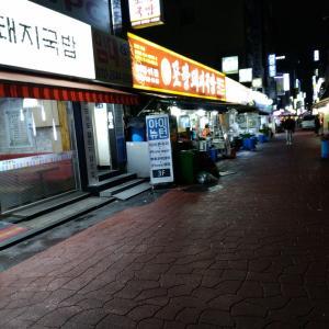 いつかの韓国▪️なつかしのテジクッパ