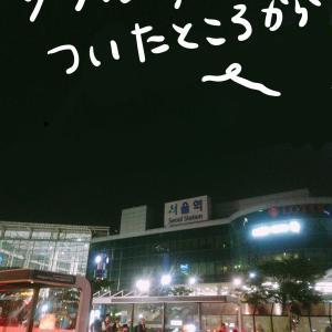 2019.6ソウル■ソウル駅ステイ編