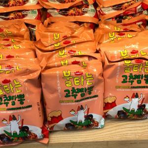 九州最大の韓国マートでお買い物した話