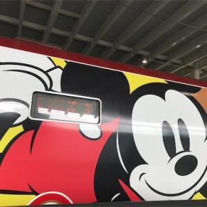 JR九州 ミキミニ新幹線紀行