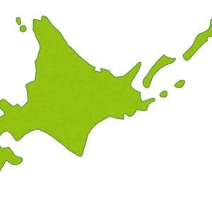 北海道物産が始まりました