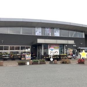 道の駅 えびの(宮崎県えびの市)