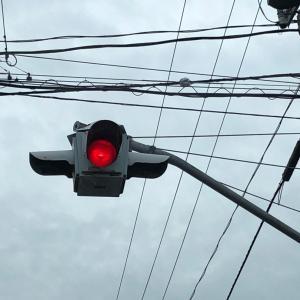 慎重に走ろう  一灯式信号機
