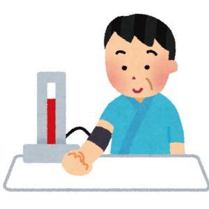血圧の定期検診