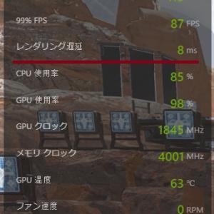 ゲームプレイにも影響を及ぼす、レンダリング遅延をApex ledendsで検証