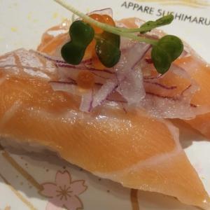 「回転寿司すし丸」でお寿司食べてきました!【すし丸フォレオ広島東店】