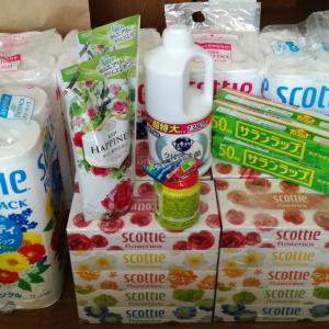 ヤマダ電機の優待券で、日用雑貨品の買い物をしてきました。