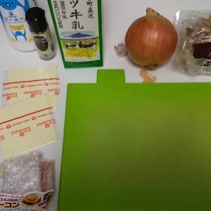 【休日クッキング】キノコとベーコンの簡単チーズリゾット