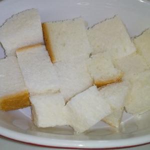 【休日クッキング】食パンと野菜と卵のココット