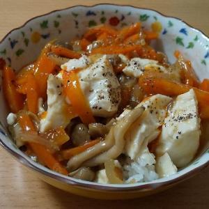 【休日クッキング】豆腐のきのこあんかけ