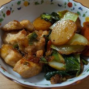 【休日クッキング】食べ過ぎ注意☆鶏肉のねぎマヨポン炒め