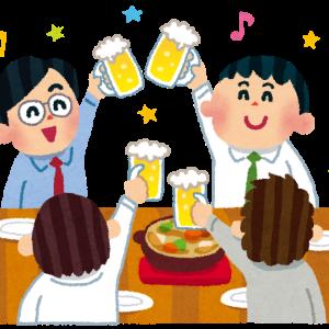 2日連続の飲み。所持金▲8500円