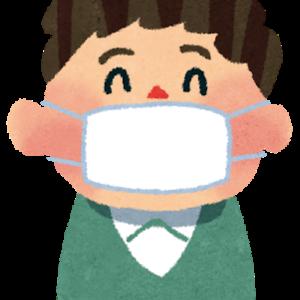 不要な「アベノマスク」をお金に変える、2つの方法【マスク錬金術】
