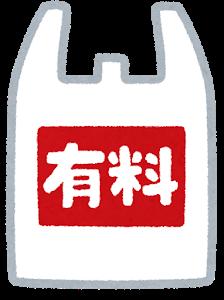 【レジ袋有料化】コンビニのレジ袋価格とゴミ袋の値段の比較