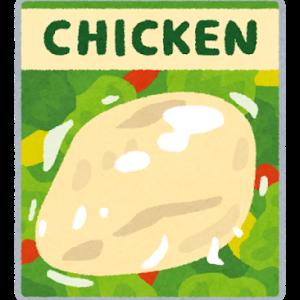 昼飯はサラダチキン1つ(セブンイレブン「炭火で焼いたサラダチキン」)