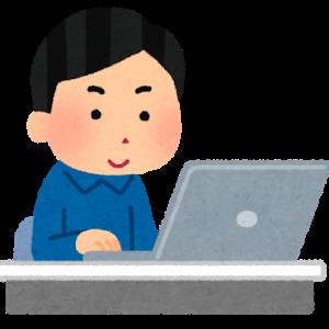 富士通が在宅勤務者に月額5000円の「環境整備費用補助金」を支給!